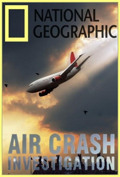 Расследование авиакатастроф: Самая страшная авиакатастрофа США