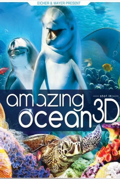 Удивительный океан