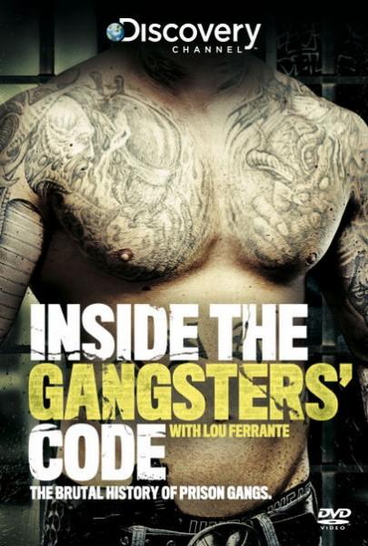Кодекс мафии: взгляд изнутри 1 сезон