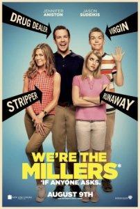 Мы – Миллеры