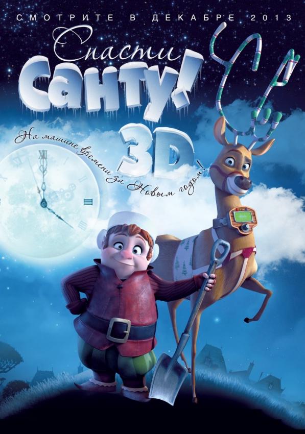 кинокомедии 2012 смотреть в хорошем качестве онлайн: